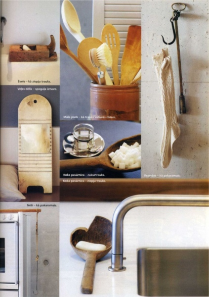Page on the theme - old things in a modern interior. Photo Gvido Kajons
